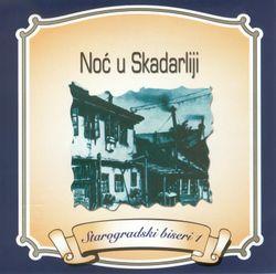 Starogradski Biseri -Kolekcija 25877792_Noc_u_Skadarliji_2001