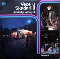 Starogradski Biseri -Kolekcija 25878337_Vece_u_Skadarliji