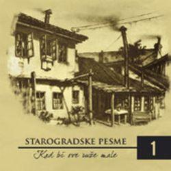 Starogradski Biseri -Kolekcija 25878368_cover1