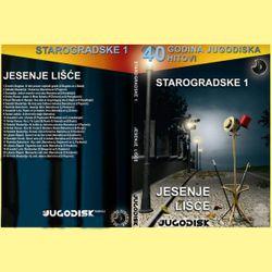 Starogradski Biseri -Kolekcija - Page 2 25890149_starogradske-1-jesenje-lisce-2010