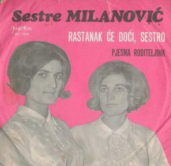 Sestre Milanovic (Milica i Nevenka) - Diskografija/Kolekcija 27147201_prednja