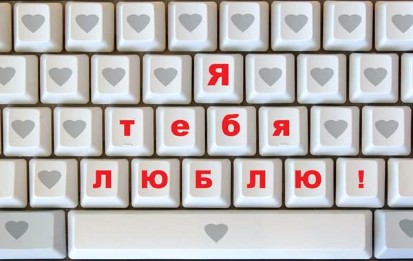 Признание в любви... Yiytk5we