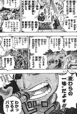 One Piece Manga 652 Spoiler  Eu2kmmqi