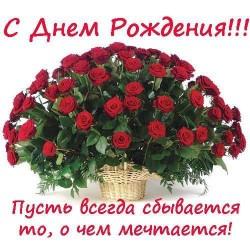 Поздравляем  Шоколад с Днём рождения! B4ed91551e818d5f1ca99ccdb5133cb9