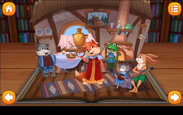Сказки Волшебного Леса - интерактивные 3D-сказки для детей 235dcb7e3f268467aa87fa09fe48edb0