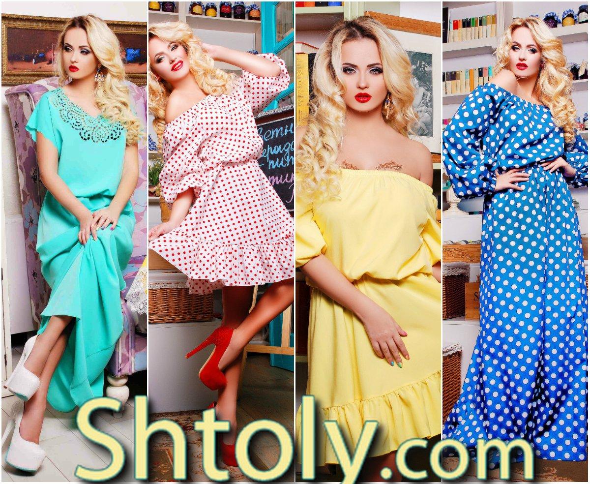 Shtoly-женская одежда оптом. Организаторы давайте сотрудничать! 343e57877c54907ada99bdda74274e67