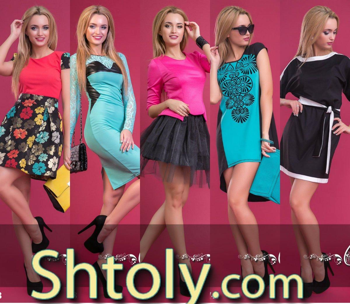 Shtoly-женская одежда оптом. Организаторы давайте сотрудничать! 5a5e506fe27afe2b1660ec1a754a32ee