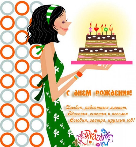 Поздравляем Крупинку с днем рождения!!! - Страница 2 56679f28b5861d9f0daad38873ab9609
