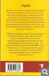 А. Драгункин. Английский язык. Суперруководство для умных лентяев 6e66efe912490b1e542ef510c142eb6b