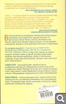 С. Кузак. и др. Фитнес для ума: 7 ступеней к продлению молодости F75804df9e8bf386940da3382b7943d8