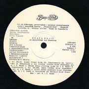 Braca Bajic - Diskografija R_3426111_1329932351