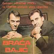 Braca Bajic - Diskografija R_3537902_1334411575