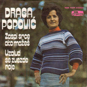 Draga Popovic - Diskografija  1977_1_A_Diskos_NDK_4549