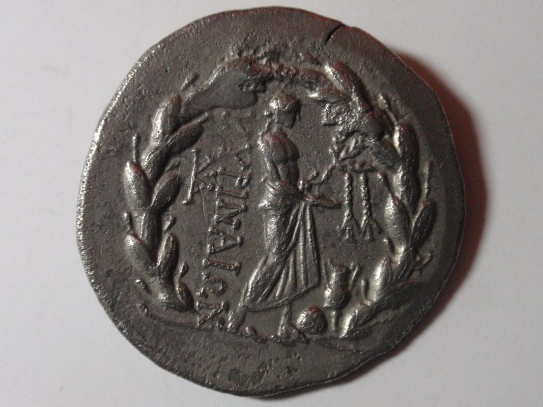 Tetradracma de Myrene, Aeolis. MYPINAIΩN. 155 - 145 a C. Aeolis_002