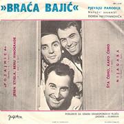 Braca Bajic - Diskografija R_3537902_1334411584