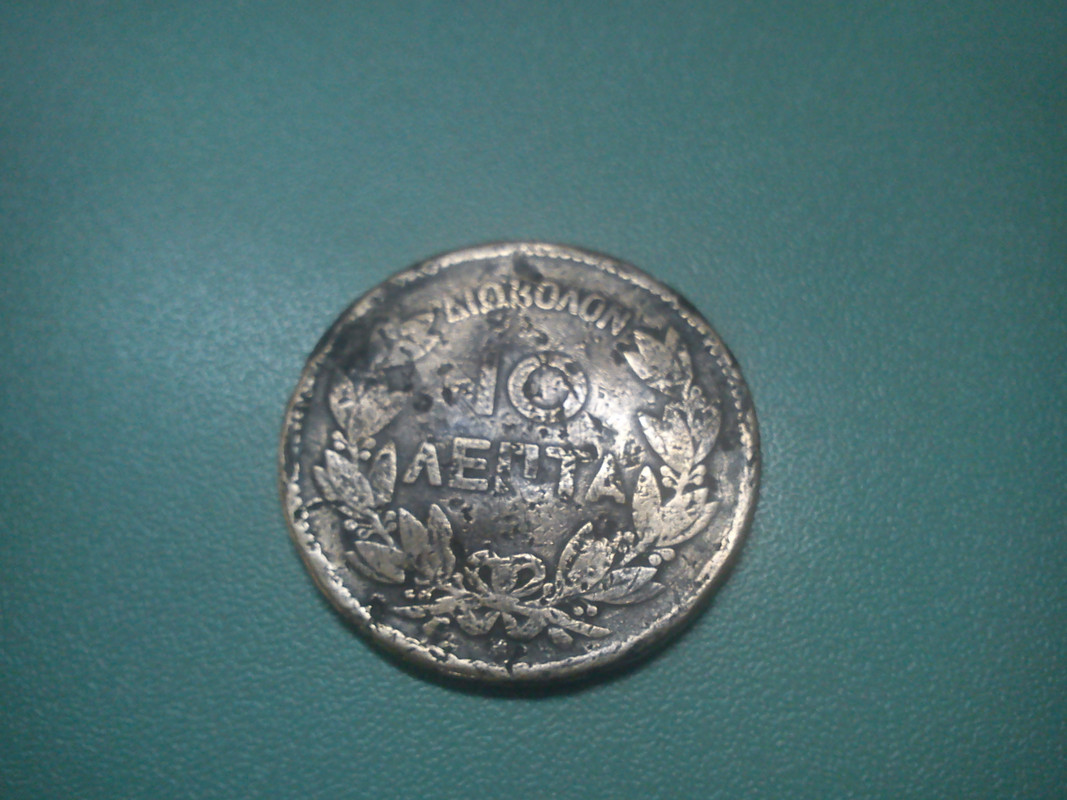 10 Leptas. Grecia. 1869. Estrasburgo DSC00443