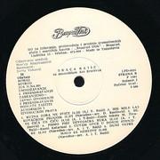 Braca Bajic - Diskografija R_3426111_1329932366