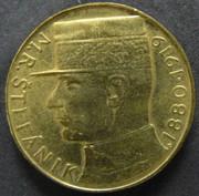Checoslovaquia. 10 Coronas (1991) CHE_10_Coronas_CSFR_rev