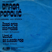Draga Popovic - Diskografija  1977_1_B_Diskos_NDK_4549