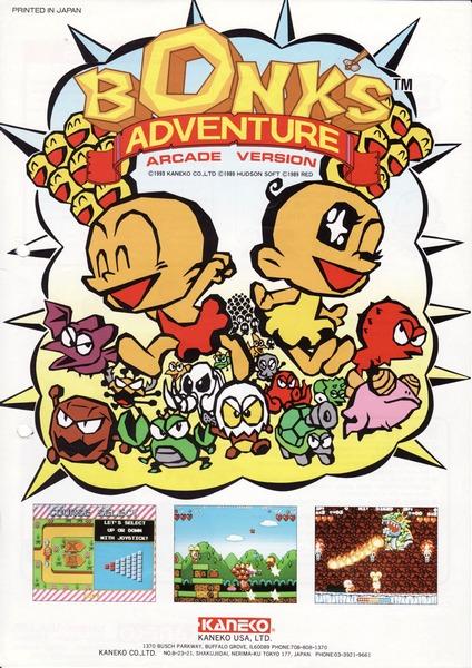 [For Trade] super rare Bonk's Adventure 'Arcade Version' PCB 121002001