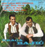 Braca Bajic - Diskografija R_1705070_1238147967