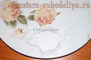Растушевка Image
