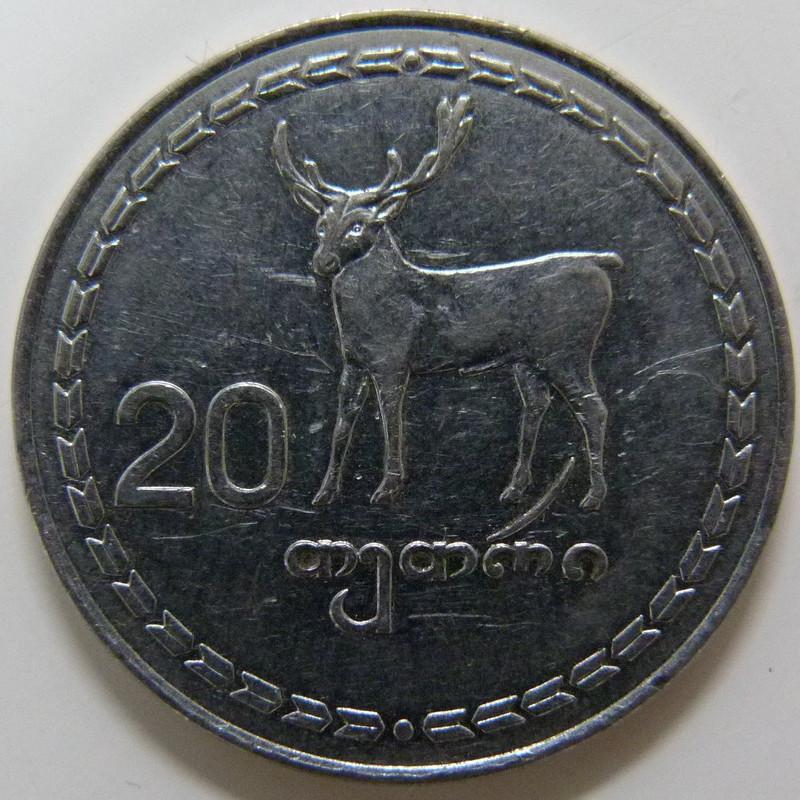 20 Tetri. Georgia (1993) GEO_20_Thetris_rev