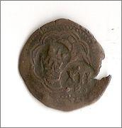 4 maravedís a nombre de los RR.CC. resellados a VIII de 1603 y a XII de 1636 Burgos. Escanear0003