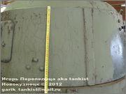 Советский средний бронеавтомобиль БА-10А, Panssarimuseo, Parola, Finland. 10_091