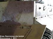 """Немецкий тяжелый танк Panzerkampfwagen VI Ausf E """"Tiger I"""",  Танковый музей, Кубинка , Россия Tiger_I_024"""