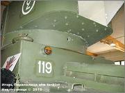 Советский легкий танк Т-26, обр. 1933г., Panssarimuseo, Parola, Finland  26_044