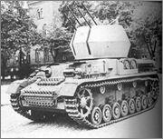 Немецкие ЗСУ на базе Panzer IV - Möbelwagen, Wirbelwind, Ostwind Wirbelwind_7