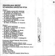Zekerijah Djezić - Diskografija  - Page 2 1986_ka_z