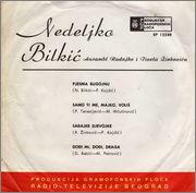 Nedeljko Bilkic - Diskografija R_1819732_1245504089