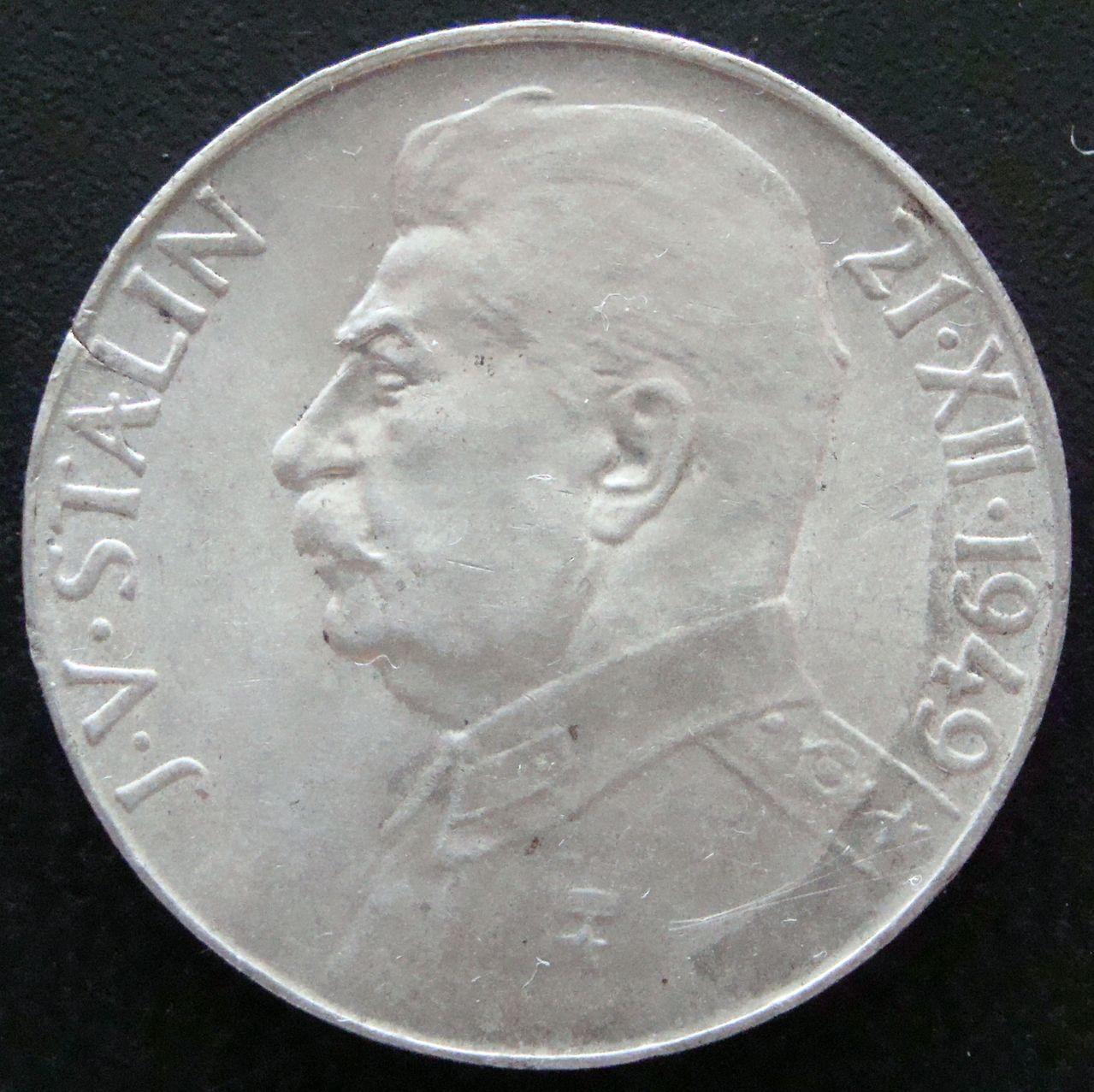 checoslovaquia - 50 Coronas. Checoslovaquia (Stalin) CHE_50_Coronas_Stalin_rev