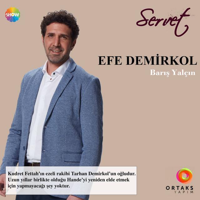 Servet // სიმდიდრე Image