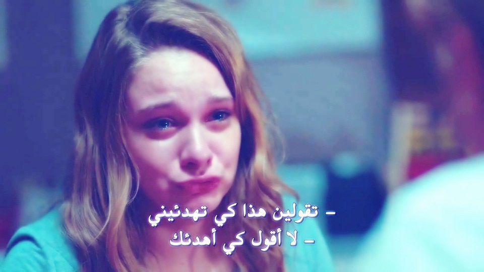 Miray Daner/მირაი დანერი - Page 3 Medcezir2_EP4_HD_2_mp4_000023112