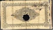 Billetes Falsos de Época 2_50_Pesetas_1874_Rev._2