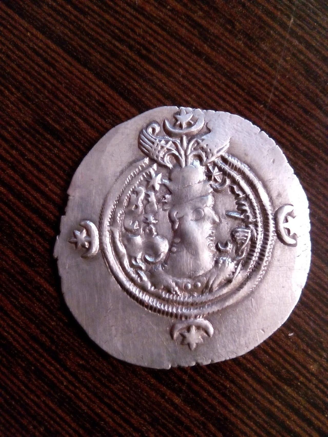 Dracma de Cosroes II. Ceca AW. Año 7º de reinado. IMG_20151031_004657