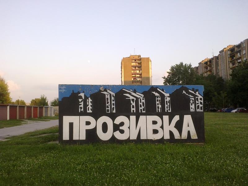 Grad Subotica 08082014485