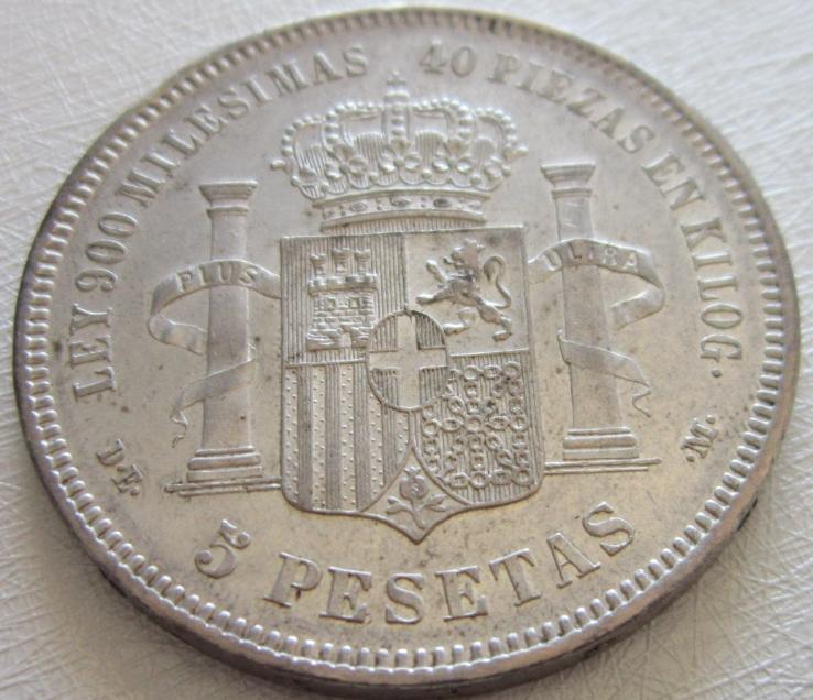 5 pesetas 1871*18-75 Amadeo I DE M Escudo_amadeo_71_75