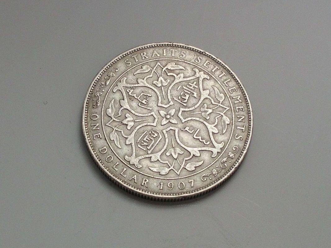 1 dolar eduardoVII 1907 CIMG1992