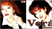 Vera Matovic - Diskografija - Page 2 R_3354498_1327072381