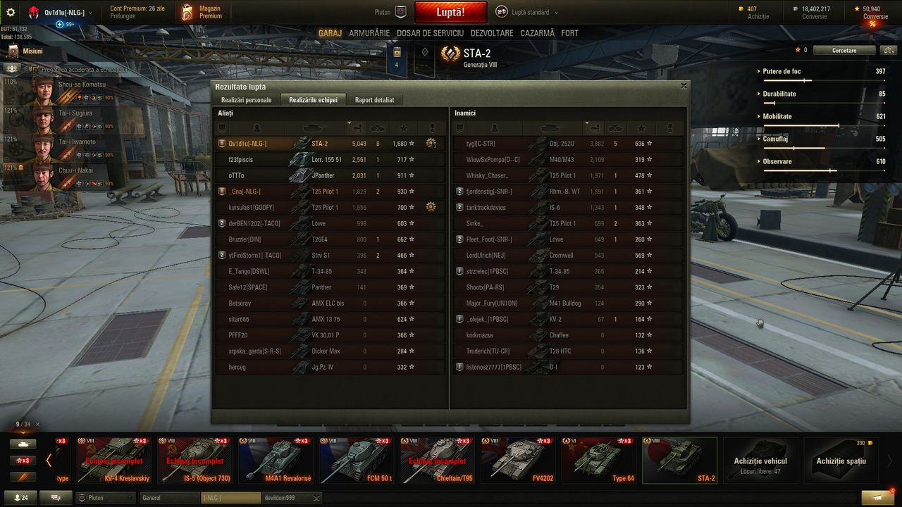 Poze World of Tanks - WhErE_ArE_YoU - Pagina 5 Shot_044