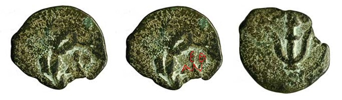 Prutah de Herodes Arquelao ceca de Jerusalén 4 a. C. - 6 d. C. Moneda_de_Herodes_Arquelao_tambien_hendin_1193