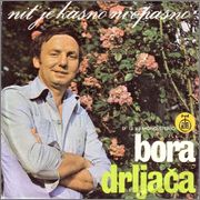 Borislav Bora Drljaca - Diskografija - Page 2 BORA_DRLJACA_1976_2