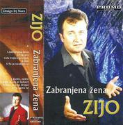 ZIJO DZAFO-1999g.-Zabranjena zena Zijad_Dzafo-1999-omot-kasete-