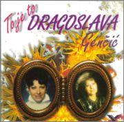 Dragoslava Gencic - Diskografija  - Page 2 2005_p