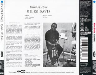 Nuova rimasterizzazione x IL DISCO della storia del Jazz? Tray