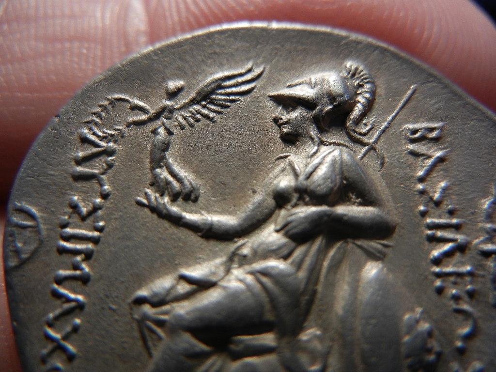 Tetradracma eubeo-ático de Lisímaco. Tracia (305-281 a.C). Increíble diseño. DSCN0079